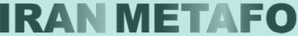 metafo_logo_40
